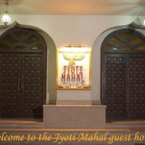 Hostely a ubytovny - Hotel Jyoti Mahal