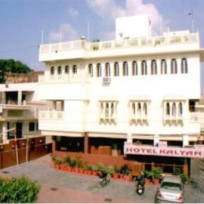 Hostely a ubytovny - Hotel Kalyan