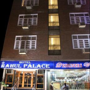 Hostely a ubytovny - Hotel Rahul Palace