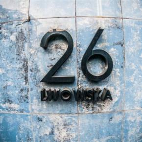 Hostely a ubytovny - Lwowska26 Hostel
