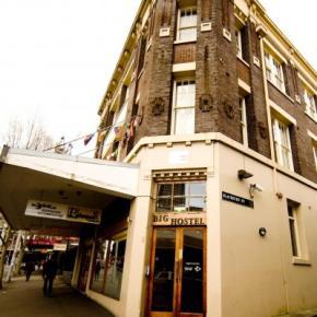 Hostely a ubytovny - Big Hostel Sydney