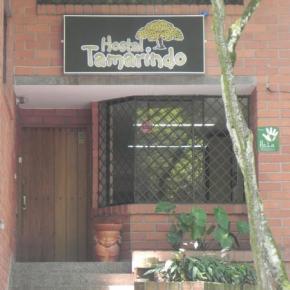 Hostely a ubytovny - Hostal Tamarindo