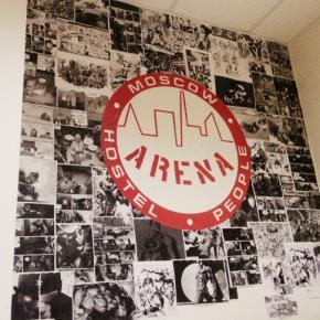 Hostely a ubytovny - Hostel Arena Moscow
