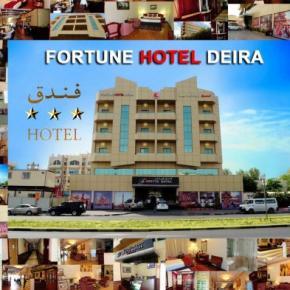 Hostely a ubytovny - Fortune Hotel Deira