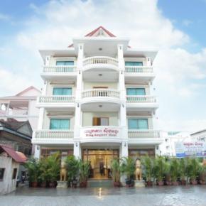 Hostely a ubytovny - Nagara Angkor Boutique