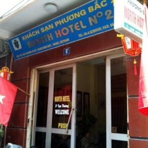 Hostely a ubytovny - North Hotel N.2