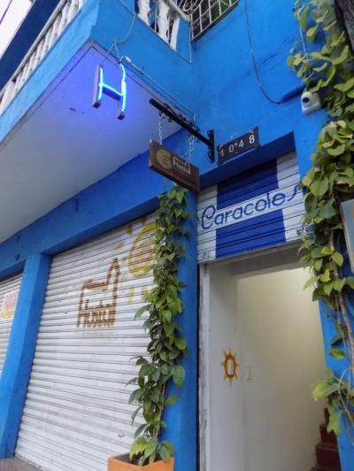 Hostely a ubytovny - Hostal Caracoles
