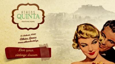 Hostely a ubytovny - Hostel Athens Quinta