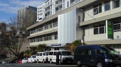 Hostely a ubytovny - YHA Auckland International