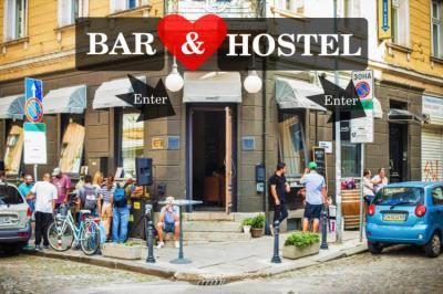 Hostely a ubytovny - Hostel №1 in Sofia