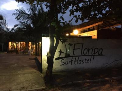 Hostely a ubytovny - Floripa Surf Hostel