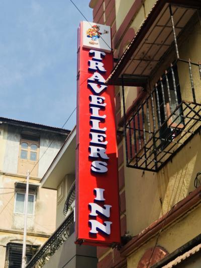 Hostely a ubytovny - Hostel Travellers Inn