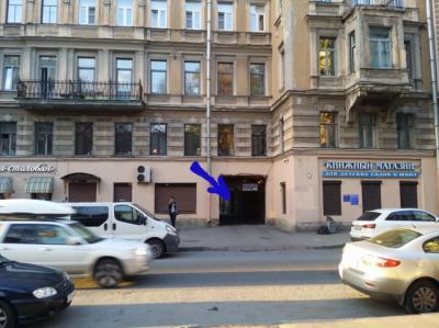Hostely a ubytovny - Shtil Hostel