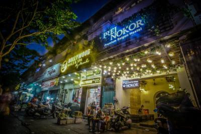 Hostely a ubytovny - Prei Nokor Hostel