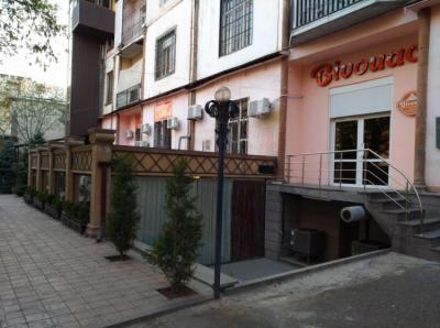 Hostely a ubytovny - Hostel Bivouac