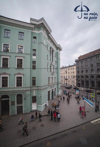 Hostely a ubytovny - No Rain No Pain Hostel
